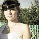 Фотография девушки Татьяна, 20 лет из г. Лепель