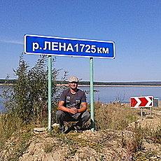 Фотография мужчины Егор, 33 года из г. Алдан