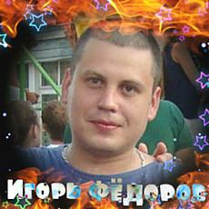 Фотография мужчины Resident, 35 лет из г. Костерево