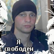Фотография мужчины Ринат, 27 лет из г. Астана