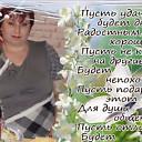 Фотография девушки Анна, 42 года из г. Зерноград