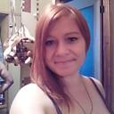 Фотография девушки Надя, 34 года из г. Купянск