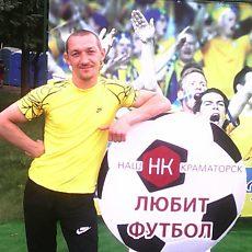 Фотография мужчины Сергей, 33 года из г. Краматорск