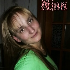 Фотография девушки Нина, 38 лет из г. Любань