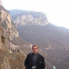 Фотография мужчины Moisey, 37 лет из г. Новороссийск