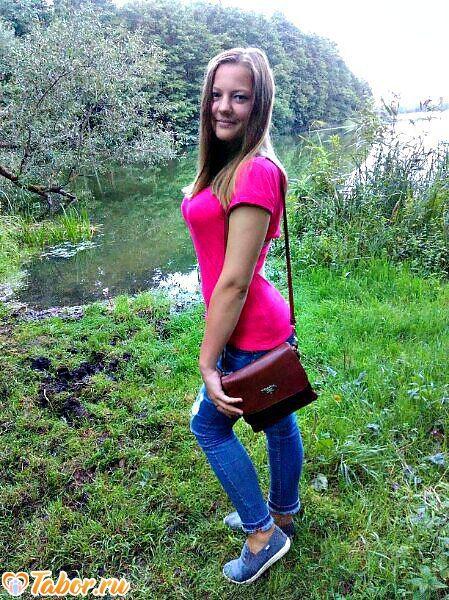 Катя знакомство с катей 18 лет