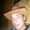 Фотография мужчины Витек, 28 лет из г. Чериков