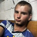 Ivan, 20 лет