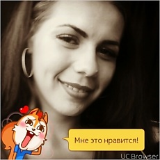Фотография девушки Танюшка, 19 лет из г. Каховка