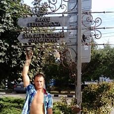 Фотография мужчины Вася, 31 год из г. Керчь
