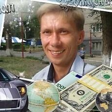 Фотография мужчины Дмитрий, 40 лет из г. Днепропетровск