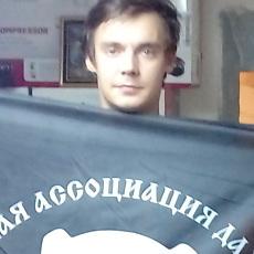 Фотография мужчины Серега, 28 лет из г. Сыктывкар