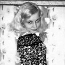 Фотография девушки Ара, 28 лет из г. Днепропетровск
