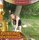 Павел, 25 из г. Осинники.